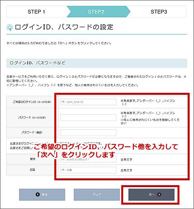 九州 電力 キレイ ライフ プラス